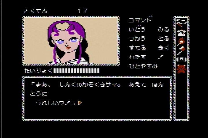 かぐや姫伝説_かぐや姫