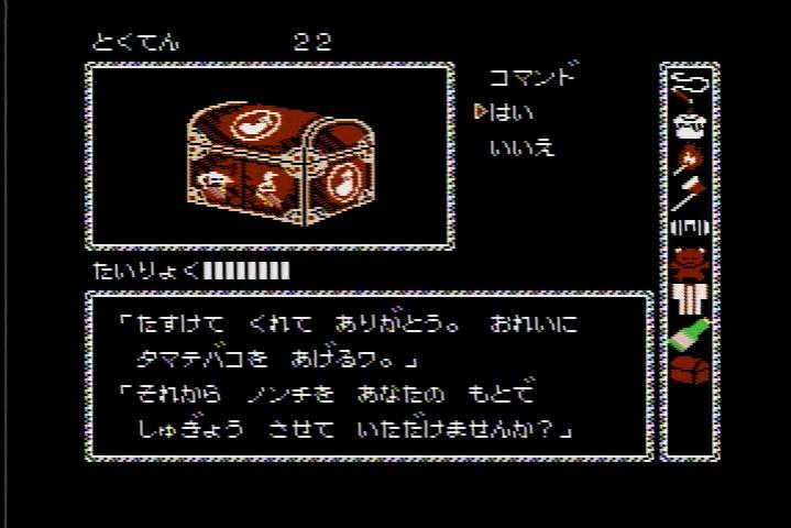 かぐや姫伝説_玉手箱