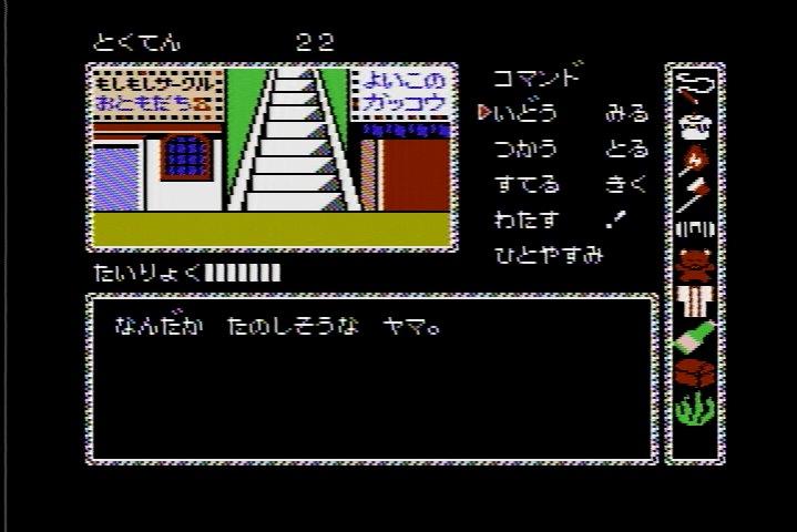 かぐや姫伝説_ギャルたく山の町