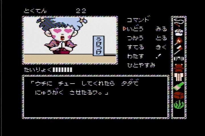 かぐや姫伝説_受付の少女