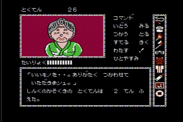 かぐや姫伝説_おたまさん2