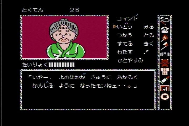 かぐや姫伝説_おたまさん3
