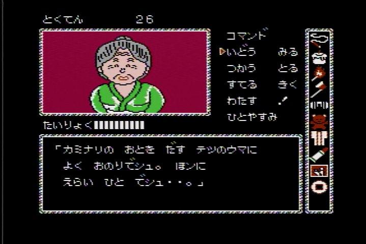 かぐや姫伝説_おたまさん4