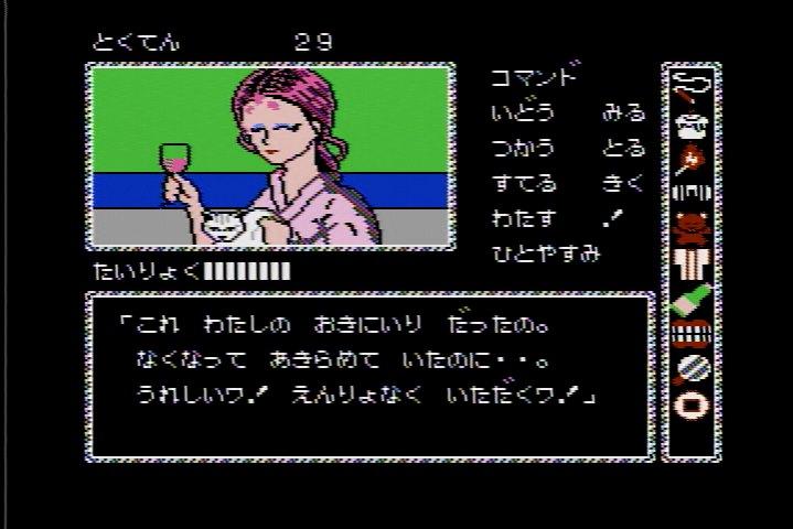 かぐや姫伝説_セイコ2