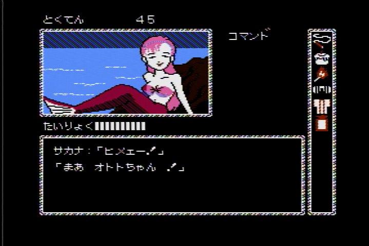 かぐや姫伝説_ヒメコ