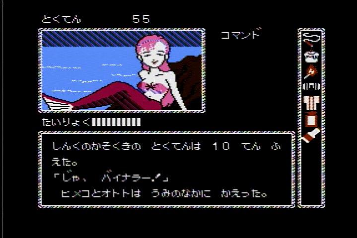 かぐや姫伝説_ヒメコ2
