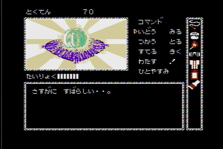 かぐや姫伝説_五色の玉