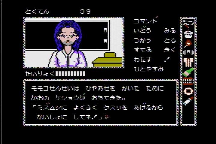 かぐや姫伝説_ひげ面モモコ