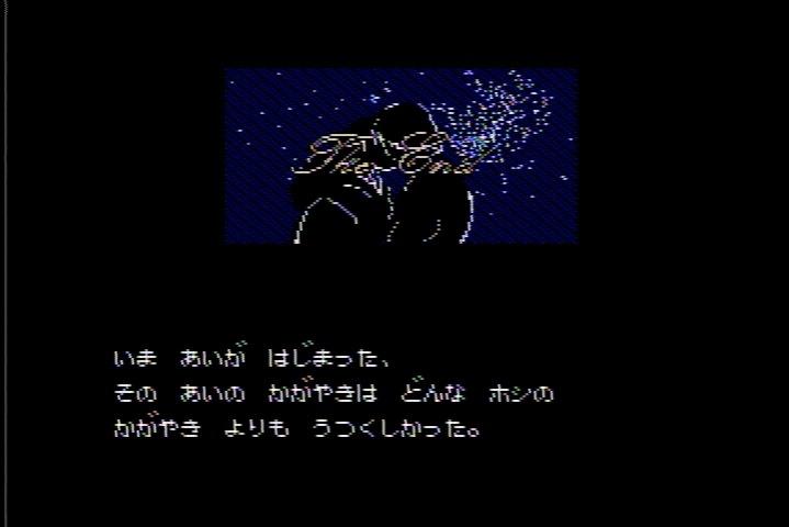 かぐや姫伝説_エンド