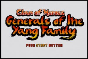 Generals of the Yang Family