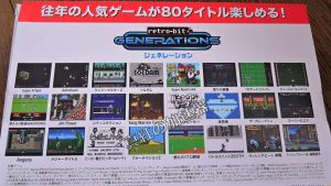 GENERATIONS_package