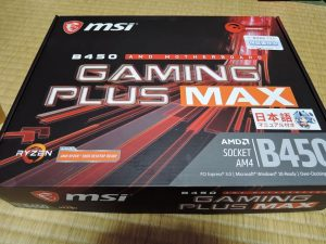 MSI GAMING PLUS MAX